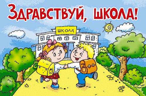 http://mousosh62007.narod.ru/z-h.jpg